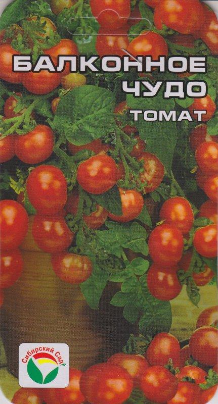 Томат Алтаечка, семена