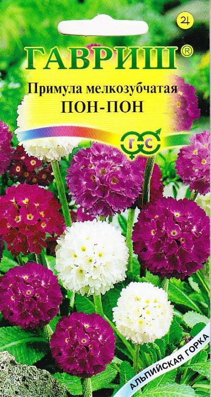 Куплю семена цветов многолетних